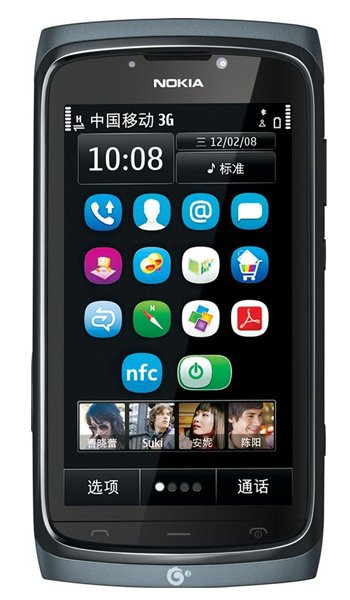 Nokia 801T Specs, review, opinions, comparisons